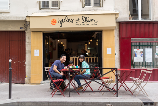 Oh Joy in Paris | Jules et Shim